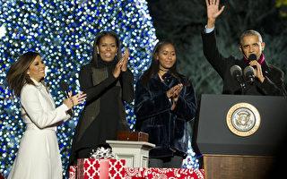 歐巴馬最後一次點亮白宮聖誕樹 再展歌喉