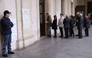 意大利公投或導致脫歐 西方緊張觀望