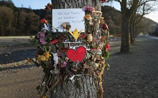 德国女大学生奸杀案 难民嫌犯希腊有前科