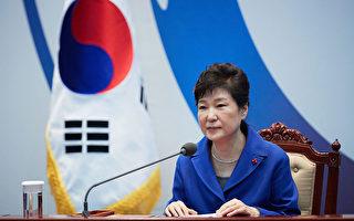 朴槿惠遭彈劾後再致歉 望結束當前亂局