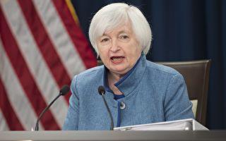 美联储决定升息一码 明年或升息3次