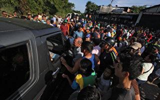 廢鈔引暴動 委內瑞拉宣布舊鈔延用至下月初