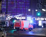 一晚,一辆卡车冲入德国柏林一个拥挤圣诞市场,造成12人死亡,数十人受伤。(Sean Gallup/Getty Images)
