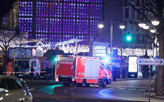 伊斯蘭國宣稱對柏林卡車血案負責