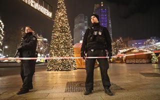 警方抓錯人?柏林聖誕市場恐襲現驚人逆轉
