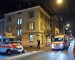瑞士苏黎世警方周二(20日)证实19日苏黎世枪击案的枪手已自杀身亡。(MICHAEL BUHOLZER/AFP/Getty Images)