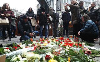 擬在柏林發動自殺襲擊 敍利亞17歲難民被捕