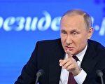 美逐俄外交官 普京反释善意 望川普来修好