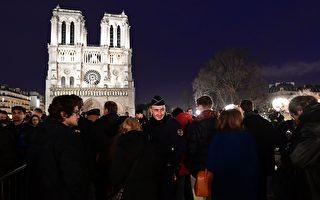 謹慎迎元旦 法國增加九萬警力戒嚴