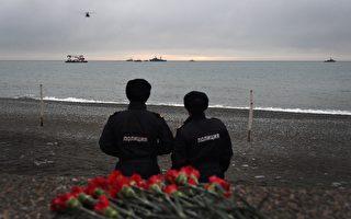 俄坠海飞机最后对话曝光 襟翼故障或是肇因