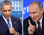 欧巴马制裁俄罗斯的醉翁之意?
