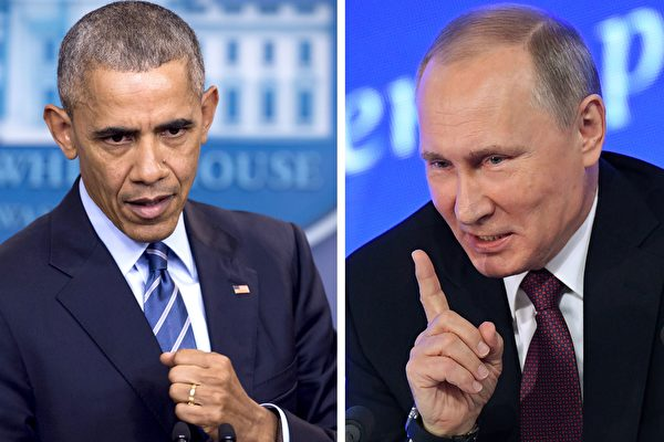 驱逐35外交官 欧巴马宣布对俄实施新制裁