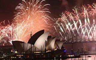 悉尼璀璨煙花秀率先跨入2017年