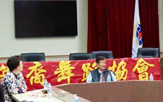 张肇壮:研发中国舞体能训练 防伤害善技巧