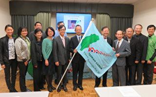 北美洲臺灣人醫師協會18日將再往緬甸義診