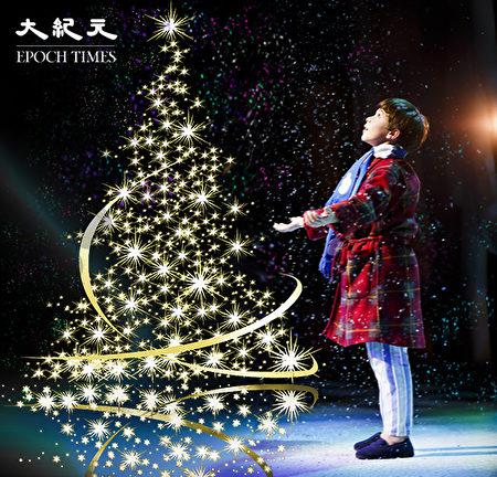 聖誕快樂!(大紀元製作)