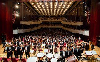 台湾爱乐乐团加国首演 呈献台湾之声