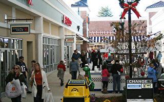 北卡三角区零售增长喜人