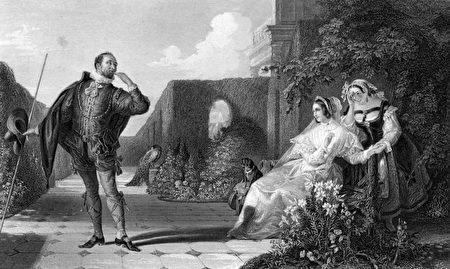 《第十二夜》(Twelfth Night), 又名《随心所欲》(What You Will) (维基百科公共领域)