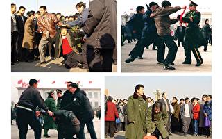中共公安部被清洗幕後(二):正邪交鋒