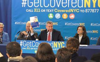 挽救歐巴馬健保 紐約市長撥款800萬拉人投保