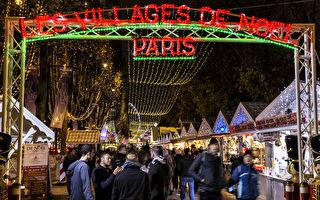来!去巴黎最美的圣诞市场逛逛