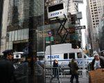 川普大厦已经成为小白宫,给曼哈顿中城交通添堵,也给纽约市带来财政压力。 (Spencer Platt/Getty Images)
