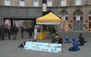 比利时法轮功学员人权日反活摘 政要支持