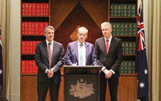 澳工黨籲公眾就反對修訂《反種族歧視法》發聲