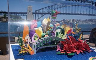 悉尼2016-2017跨年夜慶典將首度臉書直播