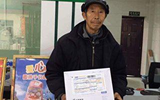 江天勇妻致信于公安部长 促查丈夫失踪案