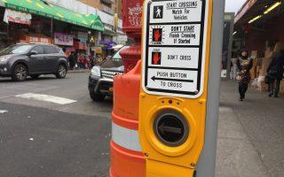 法拉盛安裝行人過馬路新交通燈