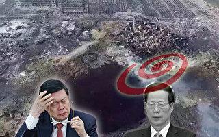 天津原代理书记黄兴国被罢免全国人大代表