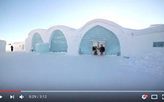 """太阳能板相助 瑞典""""冰旅馆""""可全年开放"""