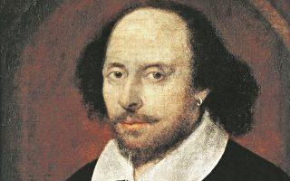 莎士比亞簡介