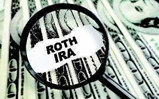 Roth IRA節稅有道 投資盈利無需交稅