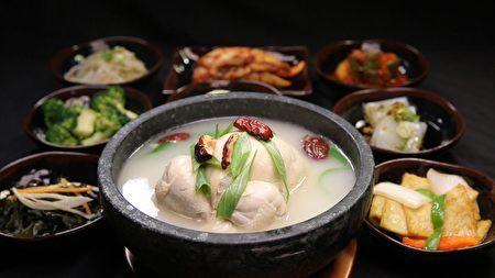 韓國參鷄湯。(大紀元)