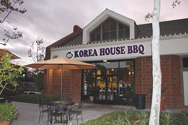 尔湾韩乡Korea House B.B.Q