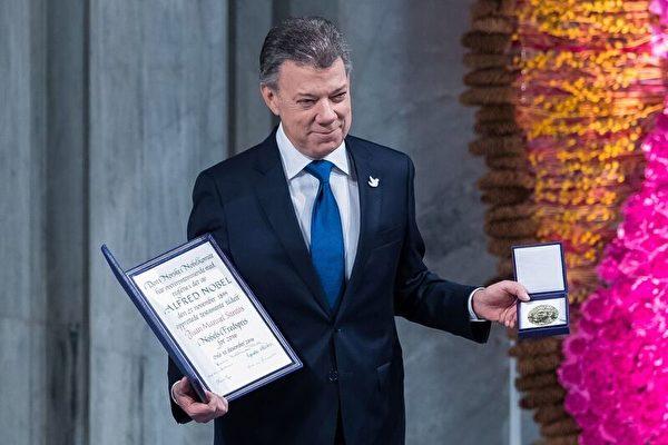 和平促和平 哥總統致辭答謝:上天的禮物
