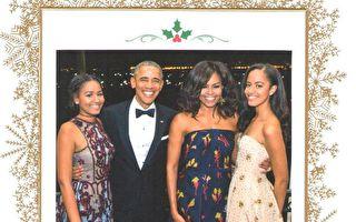 大纪元与读者分享来自白宫的节日祝福