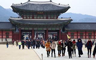 为吸引陆客 韩政府推消费300万可获5年签证