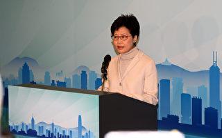 林鄭月娥曾俊華辭職獲准 特首選舉兩司長開跑