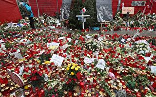 柏林恐袭新进展:搜查两嫌疑人住所