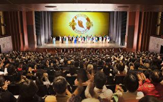 1月27日是中国人喜迎新年的大年三十之际,处处都渗透著浓厚中华古朴文化的日本京都,则是喜迎美国纽约神韵艺术团在当地的第二场演出之时。这座集日本文化艺术思想发祥地的古都,再次接受中国传统文化的洗礼。Rohm京都会馆当日再次高朋满座,座无虚席,尽享中华正统文化的神奇之旅。(野上浩史/大纪元)