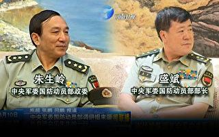 非武警系軍官任政委副司令 習清洗武警部隊