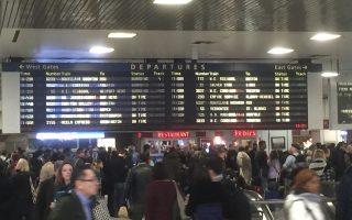 宾州车站美铁大时刻牌 再见!