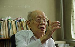 1月14日,被稱為「漢語拼音之父」的周有光去世,享年111歲。他曾狠批中共是最壞的獨裁專制政權等,可謂針針見血。(大紀元資料圖)