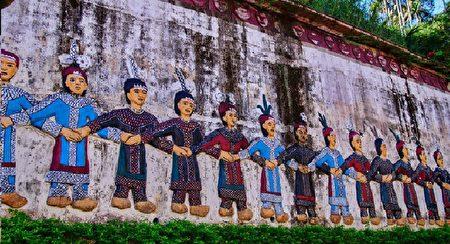 霧台國小操場圍牆上,魯凱族人跳舞的圖騰,是在地最好的教育情境。(曾晏均/大紀元)