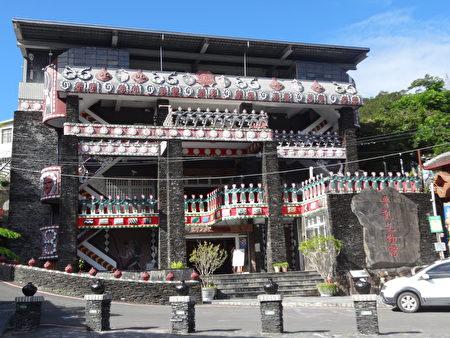 「魯凱文物館」建築是已故的魯凱族國寶藝術家杜巴男的作品,有著魯凱族跳舞迎接遊客的圖騰。(曾晏均/大紀元)