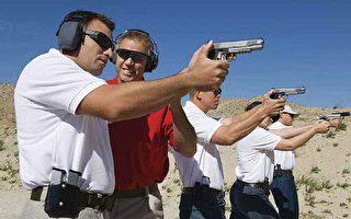 連載:槍支安全證書 學習手冊中譯本(1)